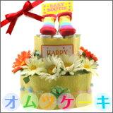 人気急上昇 【たまて箱オリジナル オムツケーキ イエロータイプ(daiper cake)】【楽ギフ包装】【楽ギフのし】