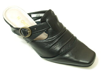 392 Black leather Mule