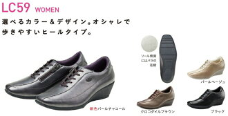 ☆15%OFF ☆ YONEX power cushion LC59