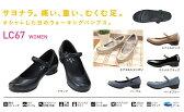 □-特別価格!☆1000円OFF☆YONEX カジュアルパンプスLC67【eBL・PK・CP・sBL・BU・PU】