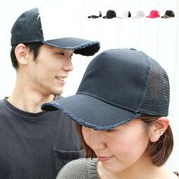 商品名:Solid Twill Damage MC(ソリッドツイルダメージメッシュキャップ) ブランド名:BASIQUENTI (ベーシックエンチ)ダメージ・シンプル・帽子・男女兼用・ユニセックス・モノトーン・サイズ調整・ボディ・無地・パイル・ゴルフ・通販・リメイク・カスタム