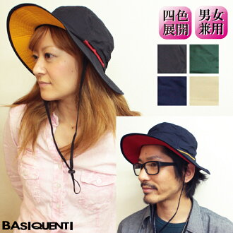 Excellent water repellent and stain-proof hat, Safari hat, camp-FES-walking-walk-awning-ultraviolet rays, features, TBA Guangzhou, UV cut-men's-women's-surf hut / compatible products and river p - TEFLON SAFARI HAT [BASIQUENTI-ベーシックエンチ]