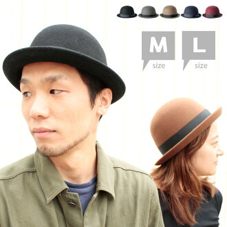 Hat, bowler, felt hat, a simple / big hat, size M (57-58 cm), size L (58-59 cm) and men's hats, caps & hats, wool felt hat • 5 colors-Bowler Felt Hat ( bowler felt Hat ) [BASIQUENTI-ベーシックエンチ]