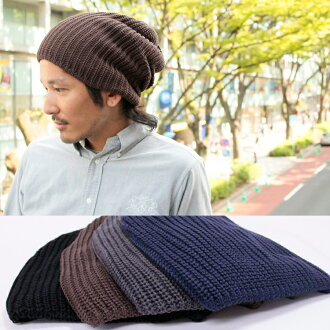 With gather large knit hats knit CAP, Knit Cap, men and women, hat and cold and beanie Gash and-unisex-BIG SIZE, mail-order, big hats and fashion /RIVER UP ( riverup )-Super Big Gather Watch [BASIQUENTI]