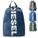 ディーゼル DIESEL バッグ リュックサック バックパック メンズ x05479-p1705   鞄 A4 通勤 通学 ビジネス 大きめ 大容量 使いやすい ブランド ブランドロゴ 送料無料 かっこいい オシャレ おしゃれ 2021AW