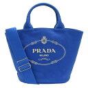 プラダ PRADA 2WAYショルダーバッグ ポーチ付 1bg186canapa-coba | ショルダー バッグ バック かばん 鞄 2way レディース 肩掛け 斜め掛け 斜めがけ かわいい 可愛い オシャレ おしゃれ ブランド