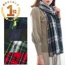 Polo Ralph Lauren ポロ ラルフローレン マフラー スカーフ メンズ レディース チェック 格子柄 大判 pc0255 | かっこいい かわいい 可..