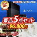 【即日発送可/送料無料】5点セット《PlayStation ...
