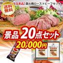 スーパーセール10%OFF!二次会 忘年会 景品・ゴルフコン...
