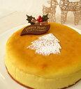 【送料無料】こだわり濃厚チーズケーキ※別途、北海道+400円、沖縄+200円【クリスマスケーキ】