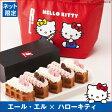 【冷凍タイプ】ハローキティワッフルドルチェセットキティ キティちゃん バレンタイン スイーツ 洋菓子 ケーキ ギフト02P07Feb16