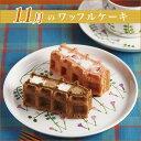 内祝い 菓子 アイテム口コミ第4位