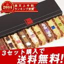 【3セット購入で送料無料!?10/15 11:59】ワッフルケーキ10個入り 内祝い 引き菓子 プチ