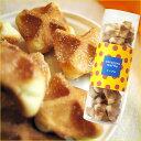 ワッフル メープル ホワイト クッキー まとめ買い プチギフト