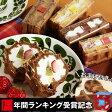 【スーパーセール限定!おまけ付き!〜12/8 9:59】【送料無料】お試し!神戸ワッフルセット(ホワイト)【お歳暮 クリスマスケーキ】【スイーツ 内祝い 誕生日 ケーキ ギフト】