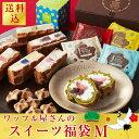 スイーツ・お菓子新春福袋