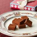 レアチョコレート ホワイト まとめ買い