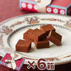レアチョコレート バレンタイン まとめ買い