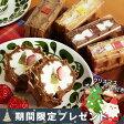【クリスマスオーナメント付き】【送料無料】神戸ワッフルセット(ホワイト)【クリスマスケーキ お歳暮】【スイーツ 内祝い 誕生日 ケーキ ギフト】