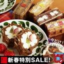 【新春特別SALE!〜1/4 9:59】【送料無料】神戸ワッフルセット(ホワイト)【 洋菓子セット】【スイーツ 内祝い 誕生日 ケーキ ギフト】