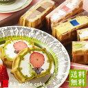 神戸ワッフルセット(いちご)【父の日 ギフト】【誕生日ケーキ プレゼント 内祝い】