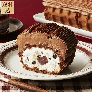 チョコショコラナッツ ワッフルセットチョコレートケーキ バレンタイン スイーツ