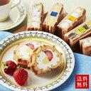 お中元ギフトにも♪送料無料 神戸ワッフルセット(北海道)【お中元 スイーツ 内祝い お祝い返し 誕生日 ケーキ 帰省…