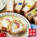 神戸ワッフルセット(北海道)【父の日 ギフト】【誕生日ケーキ プレゼント 内祝い】