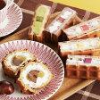 【送料無料】お試し!神戸ワッフルセット(マロン)【ハロウィン】【スイーツ 内祝い 誕生日 ケーキ ギフト】