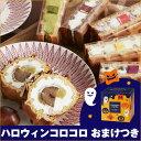 ギフトにも♪送料無料 神戸ワッフルセット(栗スイーツ)【内祝い お祝い返し 誕生日 ケーキ 土産 栗 芋 スイーツ】