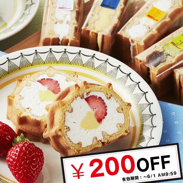 送料無料 神戸ワッフルセット(北海道)【スイーツ 内祝い お祝い返し 誕生日 ケーキ ギフ…...:rl-waffle:10000107