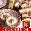 ギフトにも♪送料無料 神戸ワッフルセット(栗スイーツ)【内祝い お祝い返し 誕生日 ケーキ 土産 栗