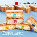 【送料込】季節のワッフルケーキ10個セット【お中元 スイーツ ギフト 誕生日 ケーキ