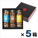 コロコロワッフル3本セット (5箱)