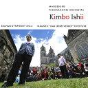 キンボー・イシイ指揮「ブラームス:交響曲 第4番」