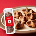 コロコロワッフル「ダブルチョコ」クリスマスお菓子プレゼントプチギフト会社退職お礼結婚産休出産内祝お返し出産内祝いおしゃれかわいい洋菓子クッキースイーツギフト
