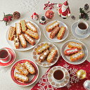 【送料込】ワッフルケーキ20個入り送料無料スイーツギフトプレゼントお取り寄せスイーツケーキ退職お礼お菓子結婚産休出産内祝い出産お祝い返し洋菓子お土産内祝いお返しケーキおしゃれお歳暮お年賀クリスマスケーキプチ予約2021