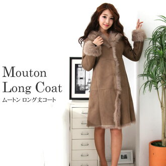 / ムートンコート / women's 5 hook Shearling coats fur / Mouton / coats / Sheepskin coat