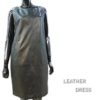 One-piece leather