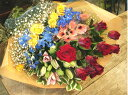 季節の花 50本 期間限定2500円お祝・退職・お見舞い・誕生日に贈る花束プレゼントにも対応【あす楽・翌日配達】