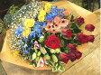 季節の花 50本 期間限定2980円お祝・お見舞い・誕生日に贈る花束ギフトにも・指定日配達対応】