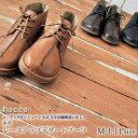 送料無料 高 レビュー シューズホッコ 本革 デザートブーツ 4サイズ ピンタック カジュアル ふかふかインソール クレープソール チャッカ ブーツ 牛革 レザー 小さいサイズ 大きいサイズ HOCCO 大人カジュアル レディース 靴 S M L LL