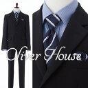 卒業式 スーツ 男の子 5点セット ジュニア OLIVER HOUSE オリバーハウス 140cm・150cm・160cm・170cm 子供 フォーマルスーツ ...