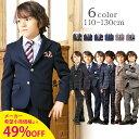 入学式 スーツ 男の子 小学生 卒園式 子供服 ブラックフォ...