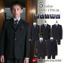 卒業式 スーツ 男の子 小学生 子供服 ブラックフォーマル 5点セット 140 150 160 17...