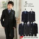卒業式 スーツ 男の子 小学生 子供服 スーツ5点セット ブ...