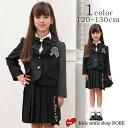 入学式 スーツ 女の子 小学生 卒園式 子供服 5点セット 120 130cm フォーマル キッズ ...