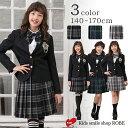 卒業式 スーツ 女の子 小学生 子供服 ...