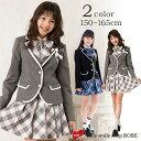 卒業式 スーツ 女の子 小学生 子供服 5点セット ブラックフォーマル 150 160 165cm ...