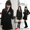 卒業式 スーツ 女の子 150 160 165 160B 1...